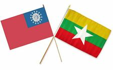 "12x18 12""x18"" Wholesale Combo Myanmar Burma Old & New Stick Flag"