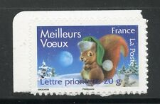 STAMP / TIMBRE FRANCE  N° 4120 ** MEILLEURS VOEUX / AUTOADHESIF