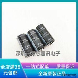 5pc  Electrolytic capacitor 400V470UF jianghai welding Power Inverter Volume: 30