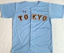 Yomiuri Giants 2017 Baseball Jersey light blue TOKYO ver.