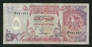 Qatar : 5 Riyals 1980