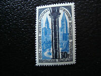 FRANCIA - sello yvert y tellier nº 986 N (A17) stamp french