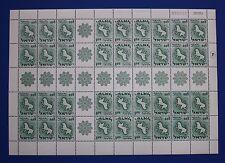 Israel (194) 1961 Zodiac Signs - Lion MNH sheet