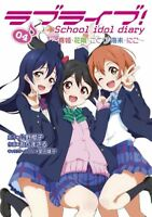 JAPAN NEW Love Live! School Idol Diary 4 Masaru Oda, Sakurako Kimino manga book