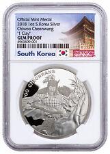 2018 South Korea Chiwoo Cheonwang 1 oz Silver Medal NGC GEM Proof UC SKU58083