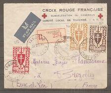 LETTRE CAMEROUN FRANKREICH KOLONIE FRANCE LIBRE OBLITERE USED 22/12/1944