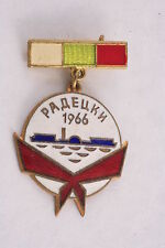 Bulgaria Bulgarian 1966 Radetsky Steamship Boat Young Pioneer Medal Badge Brass