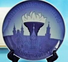 Bing & Grondahl 1980 Summer Olympics Moscow Collector Plate w/ Box Euc