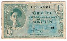 1 BATH THAILAND 1948