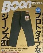 Vintage Jeans Detail book denim Levis Wrangler Lee cowboy 501 XX Japan