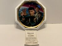 Star Trek The Next Generation Hamilton Plate Episode Unification