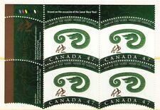 Canada 2001 Sc1883  Mi1955 4.80 MiEu  1 UL  block  mnh  Year of Snake