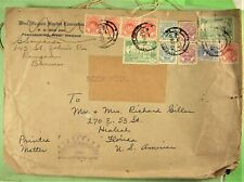 Five different old envelopes Burma to U.S. with 7 different stamps.  1961-63