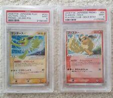 Promo Near Mint or better PSA Pokémon Individual Cards