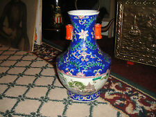 Superb Chinese Or Japanese Vase Of Village Scene-Blue Color-Marked Bottom-LQQK