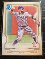 Roughned Odor Missing Nameplate 2020 Topps Gypsy Queen #156 Texas Rangers