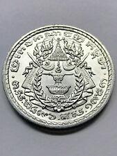 1959 Cambodia 50 Sen BU #12189
