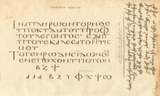 Facsimile of an ancient Manuscript in the Library of the College, Dublin 1789