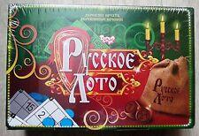 A Bingo Russian Old Board Game Loto Lotto Wooden Wood Barrels Русское Лото