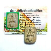 CERTIFICATED THAI BUDDHA AMULET SOUTHEAST ANTIQUE PHRA LP PAN RIDE THE ROOSTER