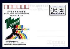 CHINA - CINA POPOLARE - 1991 - JP.31 - The 1st World Wushu Championships - 15 F