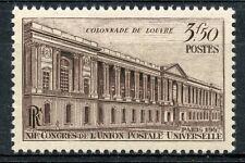 STAMP / TIMBRE FRANCE NEUF N° 780 ** LE LOUVRE