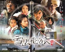10 DVD Chinese Drama Fox Volant of the Snowy Mountain 2006 TV series English Sub