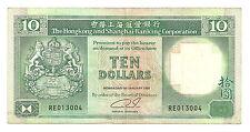 """HONG KONG  $10 HSBC 1st Jan. 1992 Prefix RE_013004 """"VF"""""""