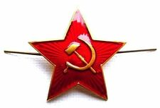 Soviet Russian Red Army Star Cap Hat Badge Pin 3x3cm* USSR Hammer & Sickle * New