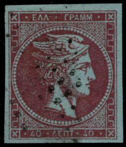 GREECE 1871-76 HERMES HEAD Hellas #42IIc Vlastos #56c w/ Olive Control Numbers