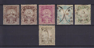 BRUNEI 1895, SG 1/10, 6 STAMPS INCL. HIGH VALUES, SG £ 350,-
