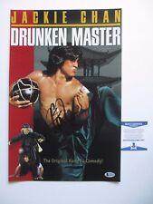 JACKIE CHAN SIGNED 11x17 PHOTO DRUNKEN MASTER BECKETT BAS COA