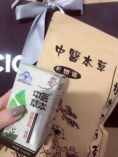 diet tea bags & pills package 中药减肥茶