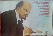 "1983 Old CCCP POSTER LENIN Bust ""submission to labor discipline"" of the USSR"