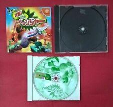 Videojuegos Sega Dreamcast SEGA