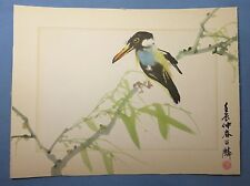 Japanese Watercolour Painting of Kingfisher, with Artists Signature Stamp