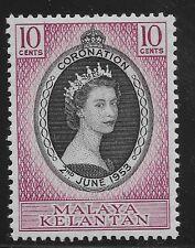 Malaya Kelantan Scott #71, Single 1953 Complete Set FVF MNH