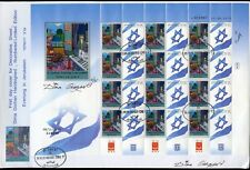 ISRAEL 2010 DINA GORBAN 'EVENING IN JERUSALEM ' PAINTING FLAG PERSONAL SHEET FDC