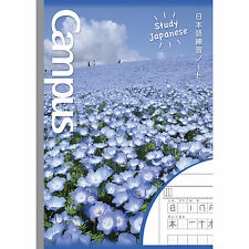 Campus Japanese Language Training Study Learning (Eng Explain) Notebook exercise