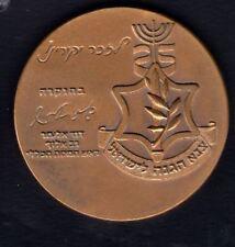 "*RARE* ISRAEL BRONZE MEDAL WITH SIGNATURE OF D.ELIEZER ""JERUSALEM "" , 59mm"
