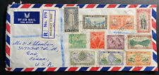 1963 Wellesley New Zealand Airmail Colorful Cover To Erie PA USA