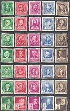 859-893  U.S..MINT FAMOUS AMERICANS SET-FINE-V/F