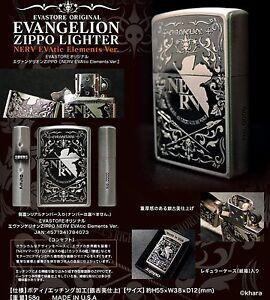 Evangelion ZIPPO NERV EVAtic Elements New
