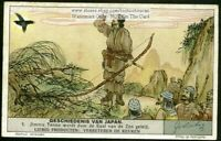 Japan History - Jimmu Tenno Raven Of The Sun 1930s Trade Ad Card