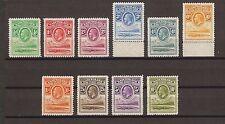 BASUTOLAND 1933 SG 1/10 MNH Cat £325