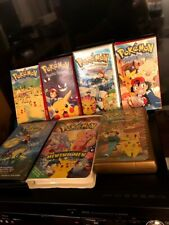 Lot of 7 Pokemon VHS Tapes Pikachu Party, Psychic Surprise...Rare, Vintage