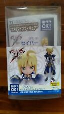 Fate/Stay Night - Saber - Customize Figure CFC-01 (Chara Cast, Volks)
