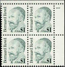 US Scott #2193 Plate Block of 4  Mint Never Hinged