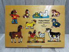 Vintage 1976 Fisher-Price Farm Animal Pick Up & Peek Wooden Puzzle # 507 9pc
