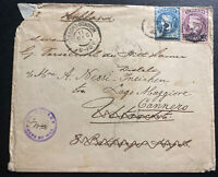 1901 St Helena On Boer War Prisoner Of War Censored Cover To Cannero Italy